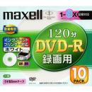 MAXELL DVD-R10PACK